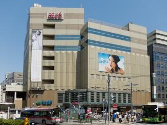 สถานี Ebisu (ภาพ Wikimedia)