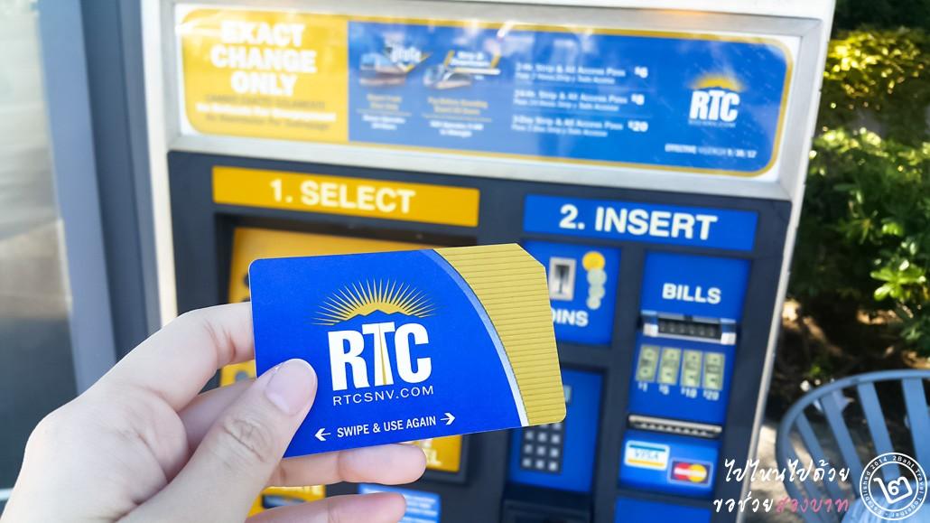 ตั๋ว RTC สำหรับเดินทางรถบัสใน Las Vegas