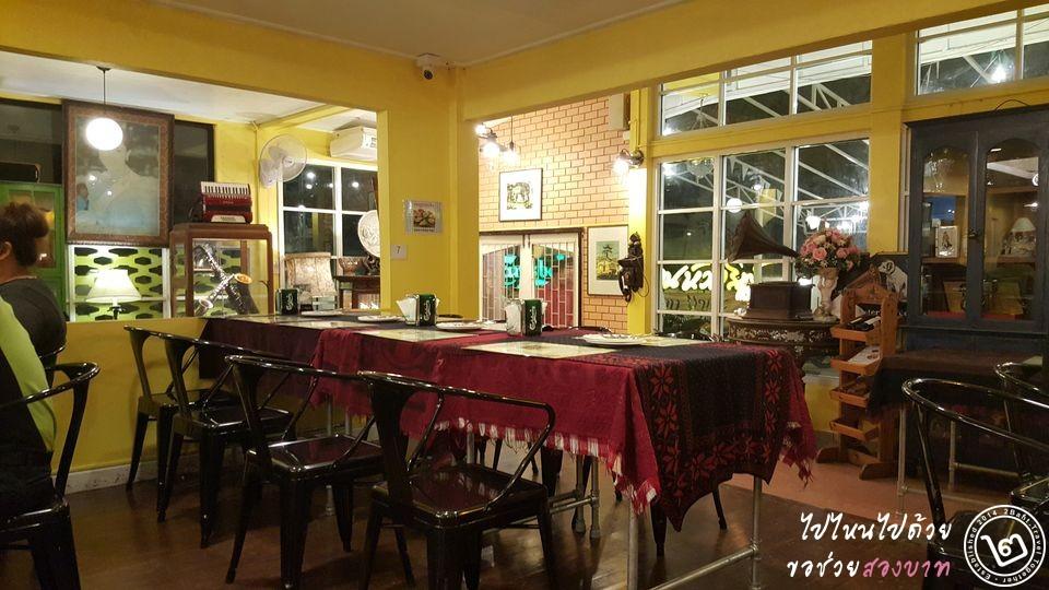 ปาเต๊ะ ลาดพร้าว 10
