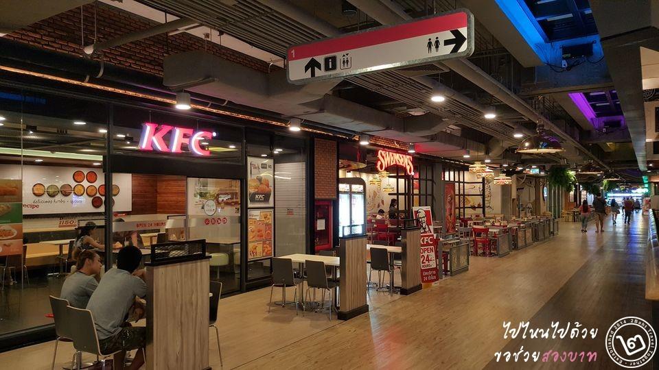 KFC ไก่ทอดมาตรฐานคนไทย