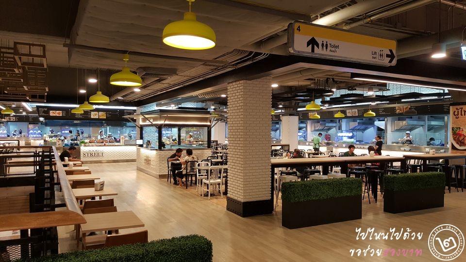 The Street รัชดา Food Court