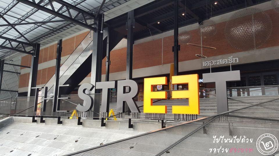The Street รัชดา