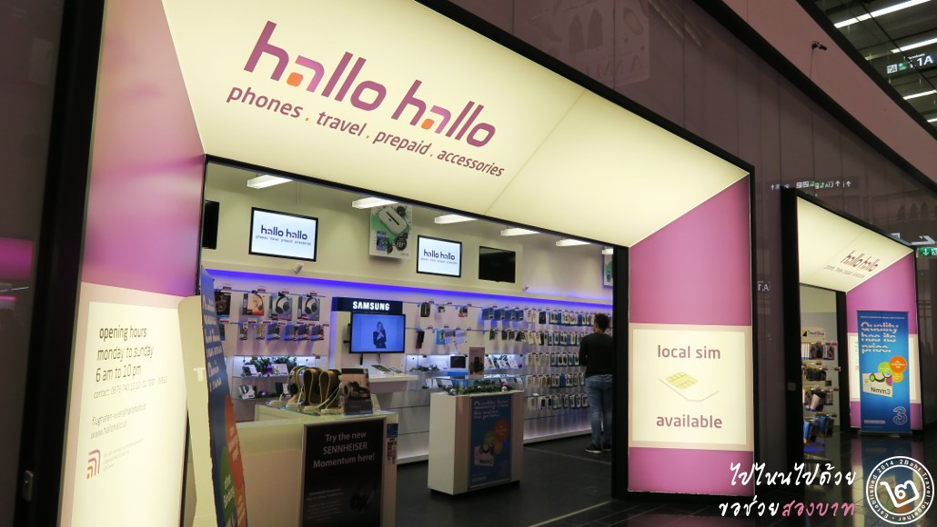 Hallo Mobile Shop at Vienna Airport