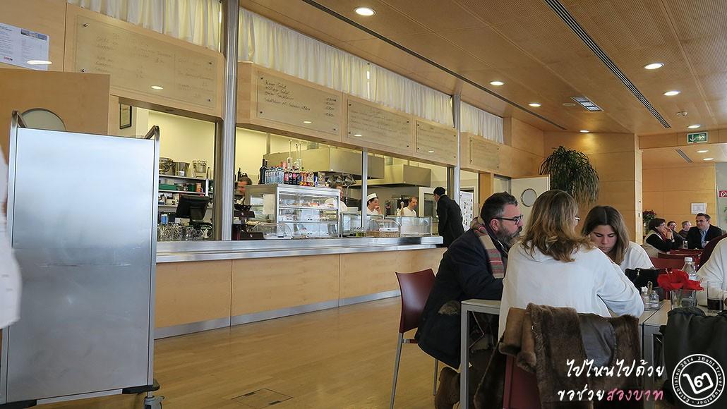 JustizCafe ห้องอาหารที่วิวสวยที่สุดแห่งหนึ่งในเวียนนา