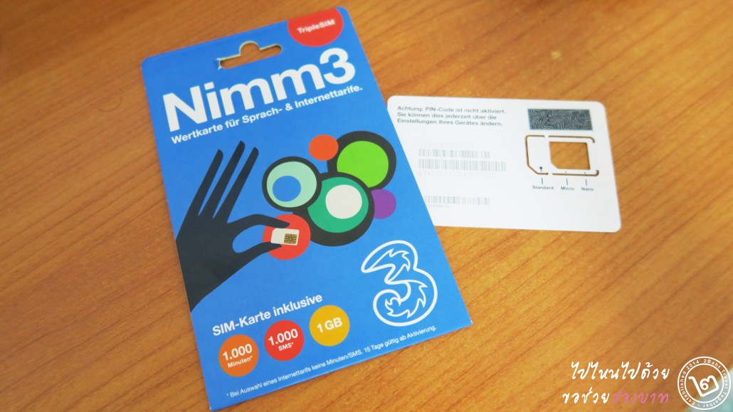 Three Austria SIM Card