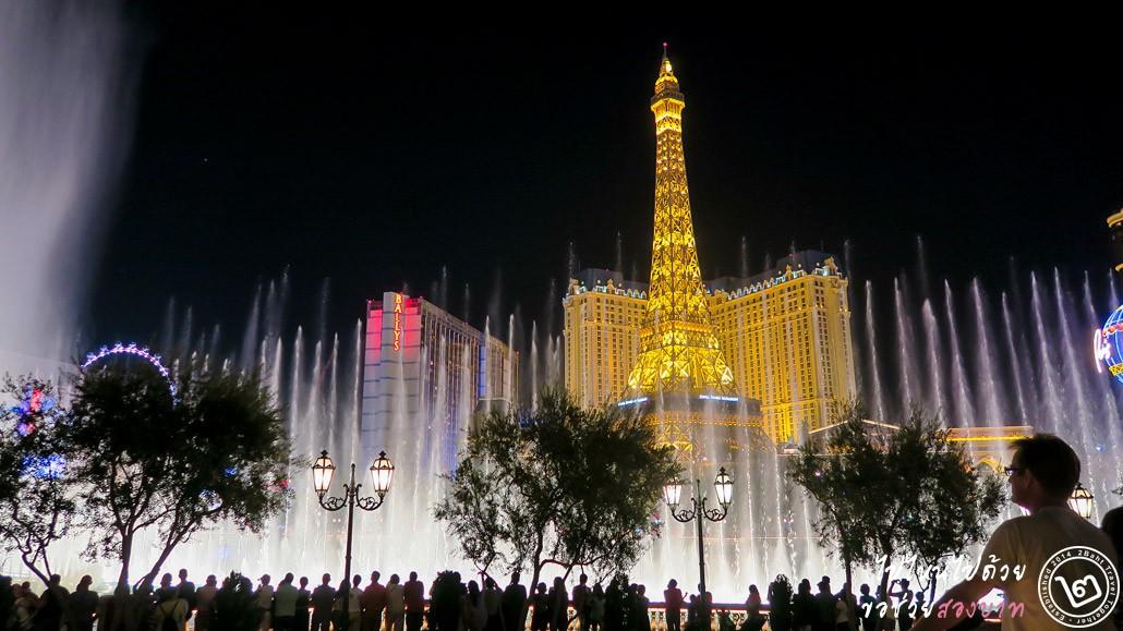 การแสดงน้ำพุเต้นระบำหน้าโรงแรม Bellagio