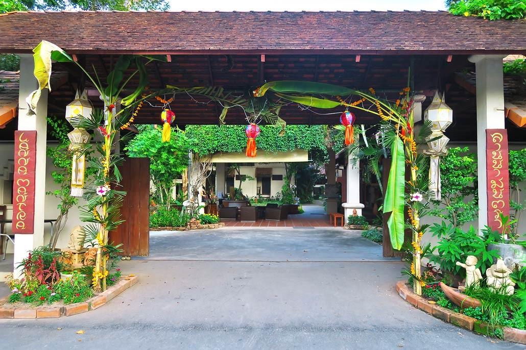 ลานนามนตรา (Lanna Mantra)