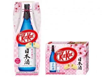 KitKat รส Japanese Sake