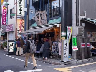 Umegaoka no Midori Sushi