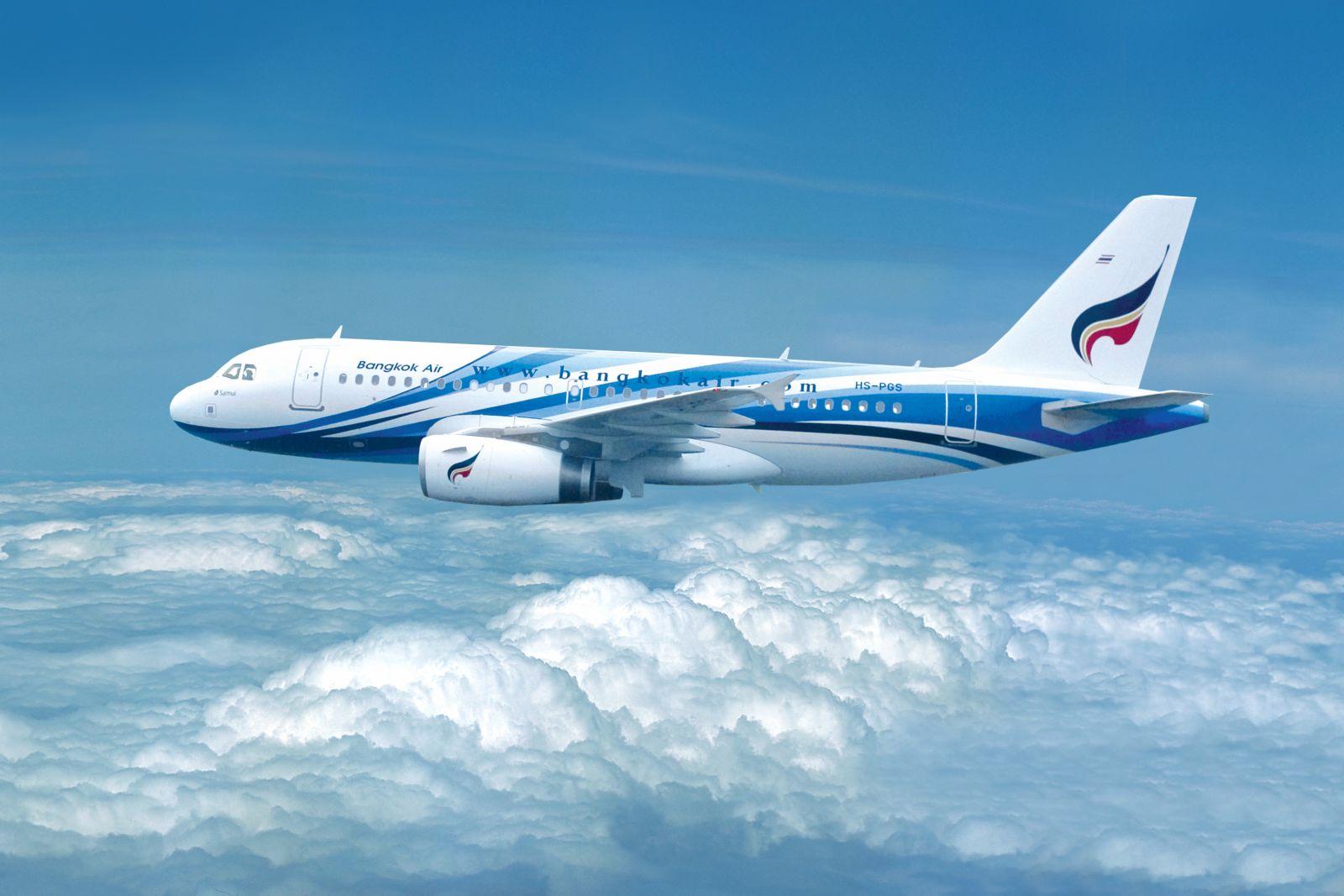 ภาพจาก Bangkok Airways