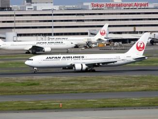 ภาพจาก Japan Airlines