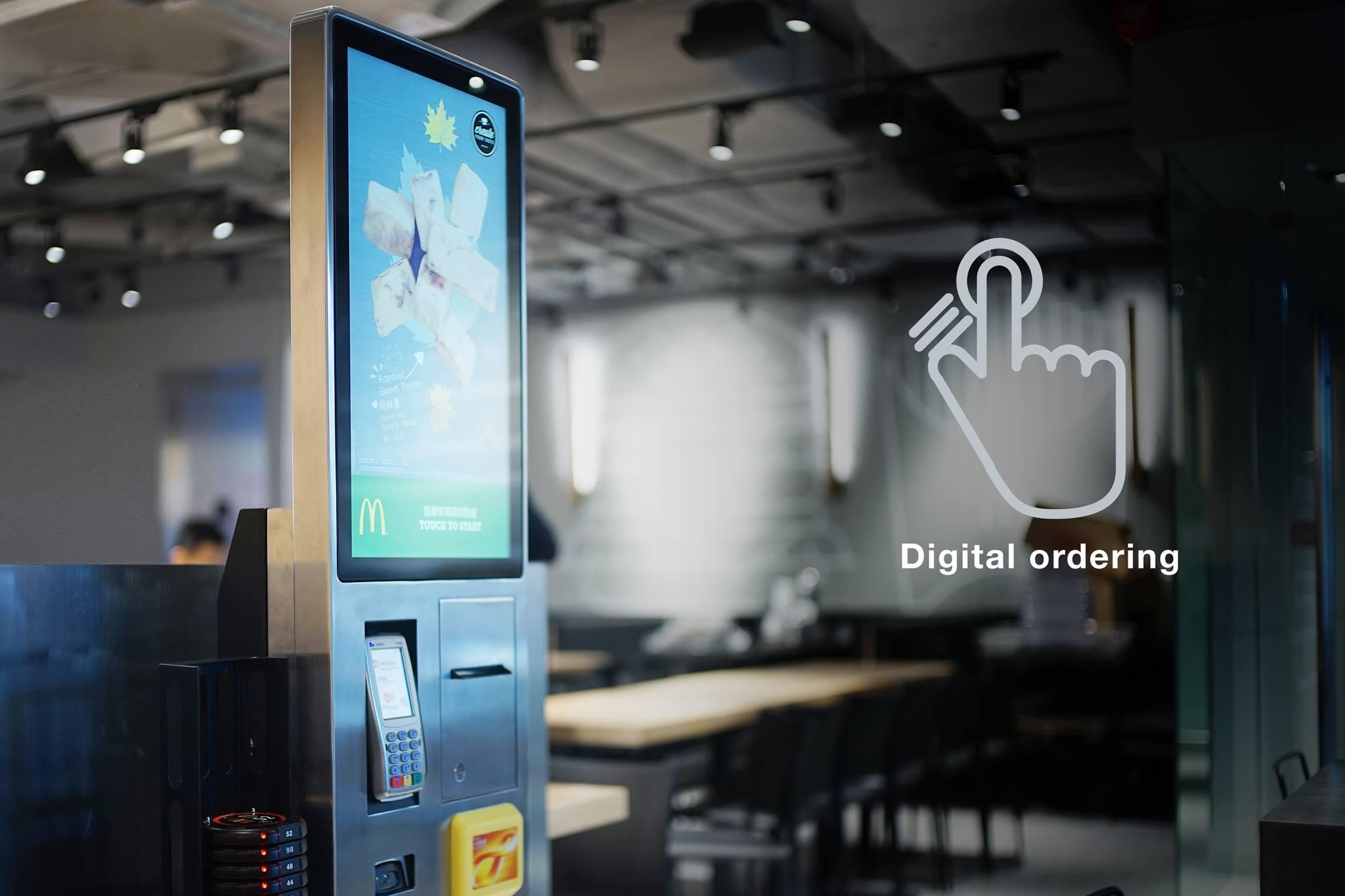 McDonald's Next Kiosk