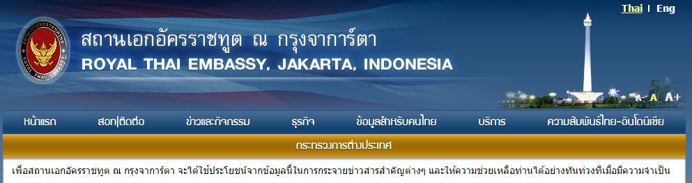 thai-embassy-jakarta