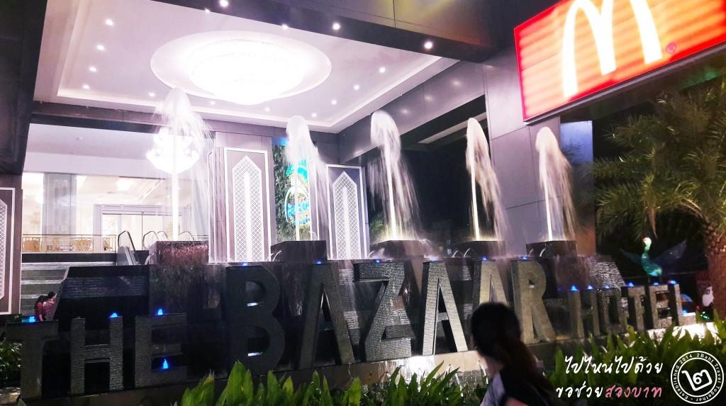 โรงแรม The Bazaar Hotel Bangkok
