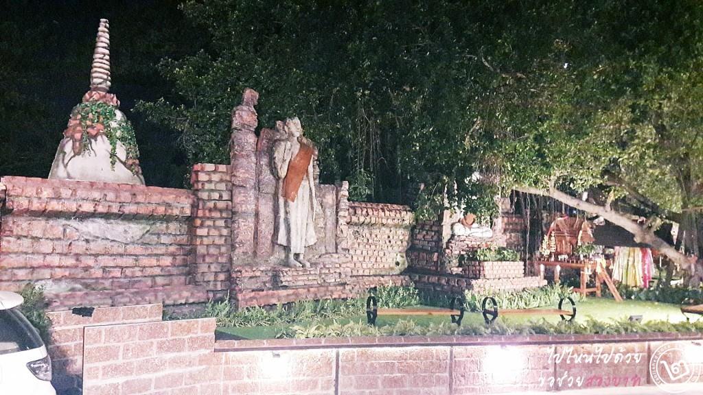 สวนลุมไนท์บาซาร์ รัชดาภิเษก