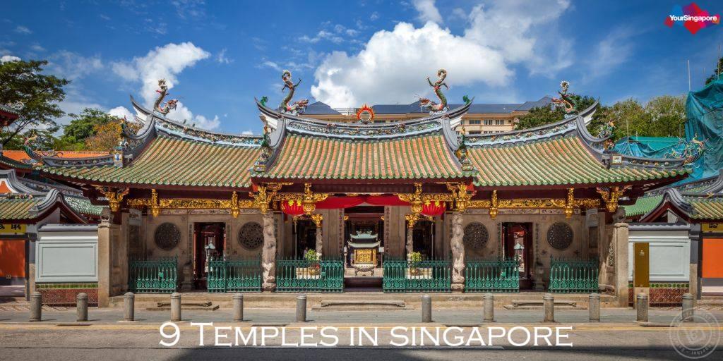 ไหว้พระ 9 วัดในสิงคโปร์ (9 Temples in Singapore)