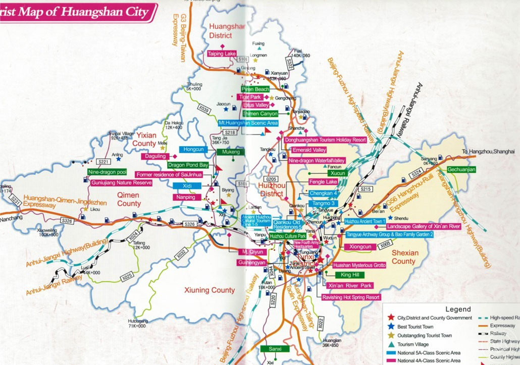 Huangshan City Tourist Map