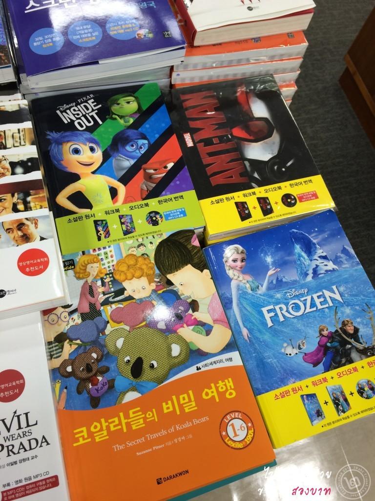 ร้านหนังสือ YP Books กรุงโซล เกาหลี