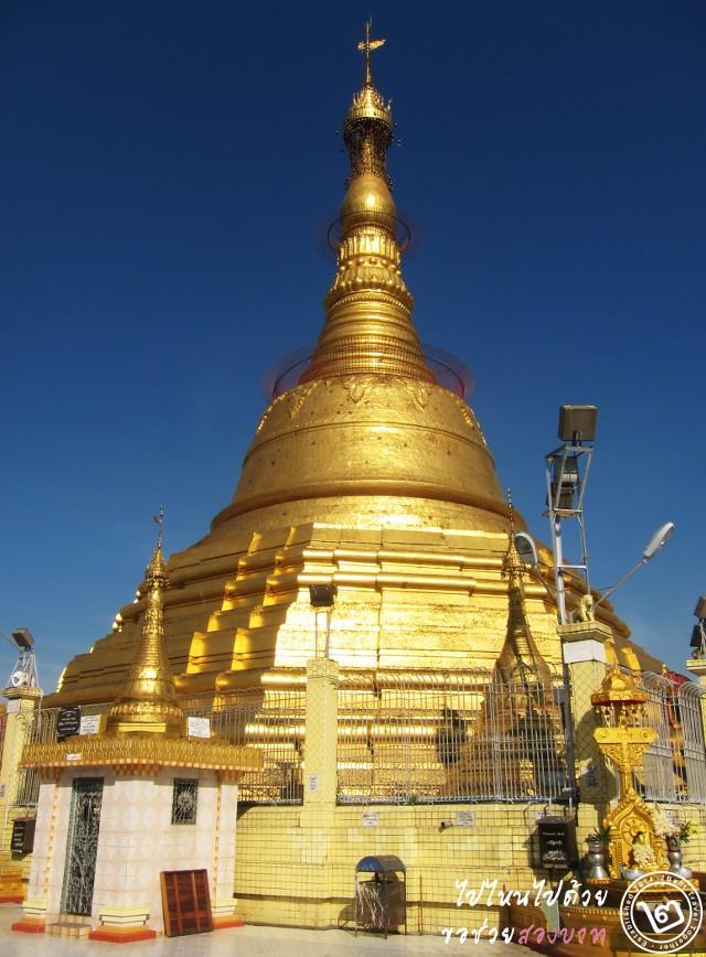 ที่เที่ยว พม่า: เจดีย์โบดาทาวน์ ย่างกุ้ง (ภาพโดย 2Baht)