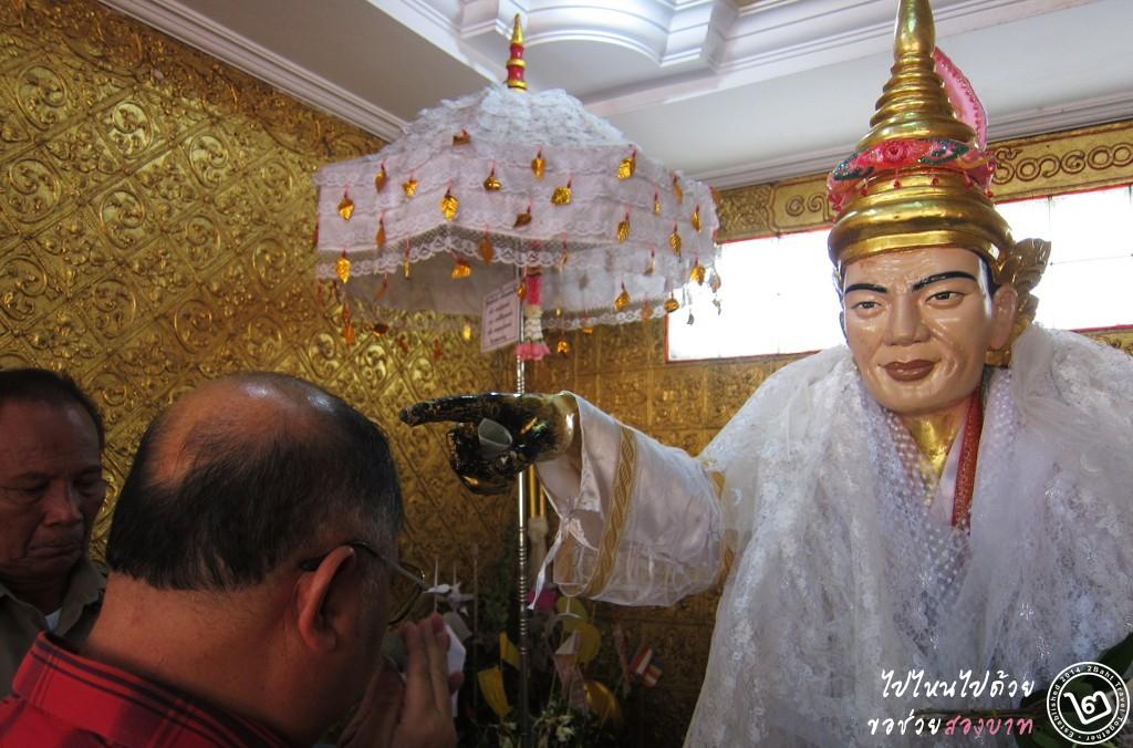 ที่เที่ยว พม่า: เทพทันใจ (ภาพโดย 2Baht)