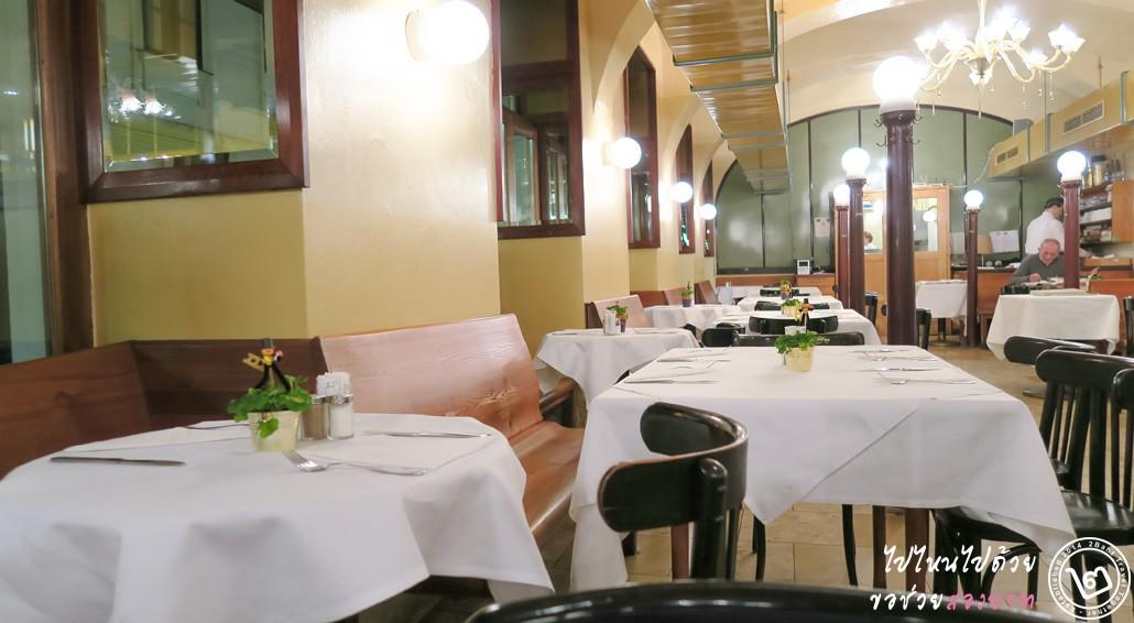 ร้านอาหารออสเตรียในกรุงเวียนนา Salzamt