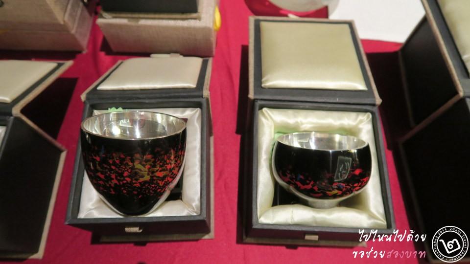 ถ้วยชา หวงซาน