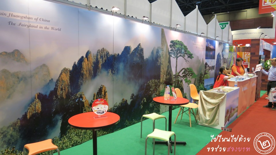 Huangshan Travel Booth