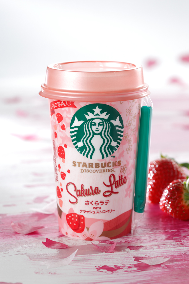 Japan Starbucks 2016-Sakura Latte