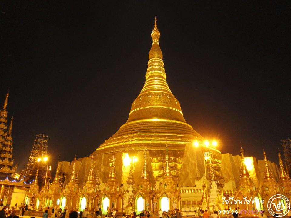 ที่เที่ยว พม่า: เจดีย์ชเวดากอง ภาพโดย 2Baht.com