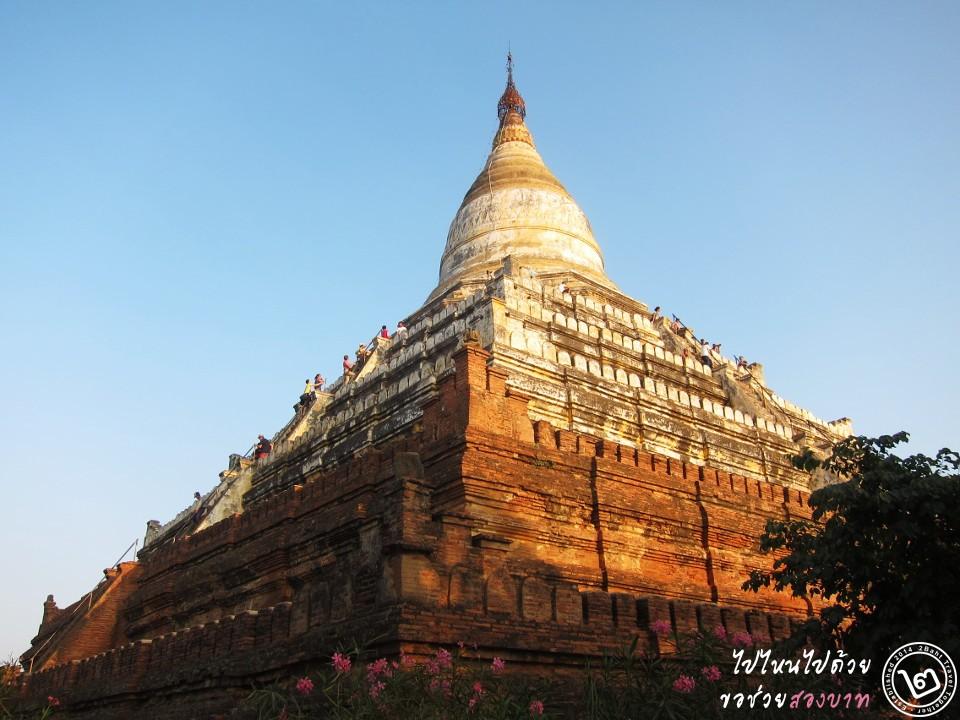 ที่เที่ยว พม่า: เจดีย์ชเวซานตอร์ พุกาม (ภาพโดย 2Baht)