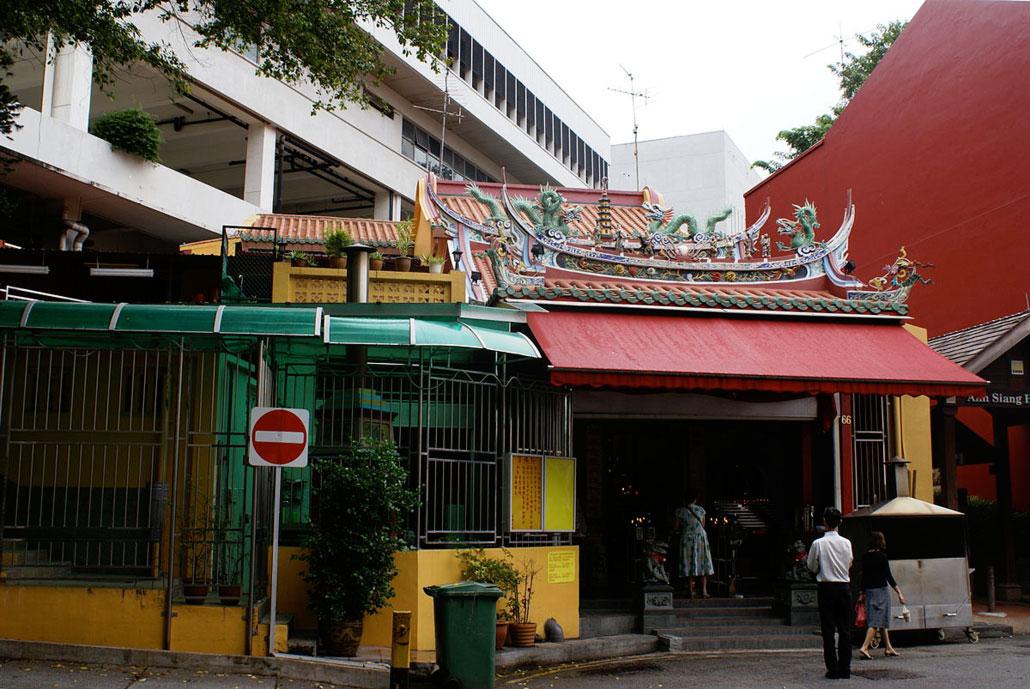 วัดเซียน จู่ กง (Xian Zu Gong Temple)