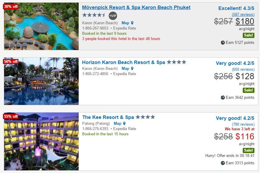 ตัวอย่างรายการโรงแรมบนหน้าเว็บ Expedia ในปัจจุบัน