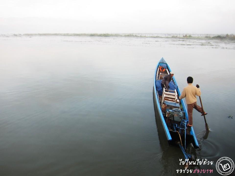 ที่เที่ยว พม่า: ทะเลสาบอินเล พายเรือด้วยขา (ภาพโดย 2Baht)
