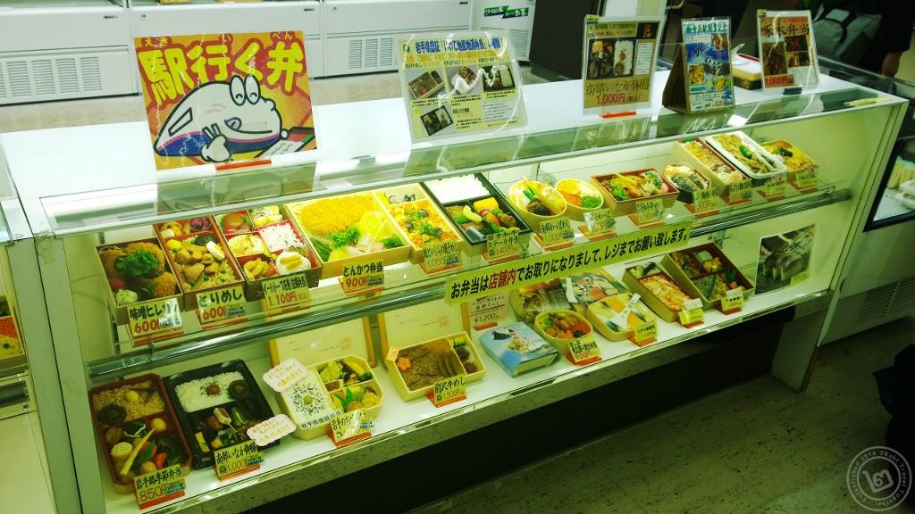ข้าวกล่องรถไฟญี่ปุ่น