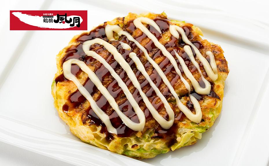okonomiyaki ANA