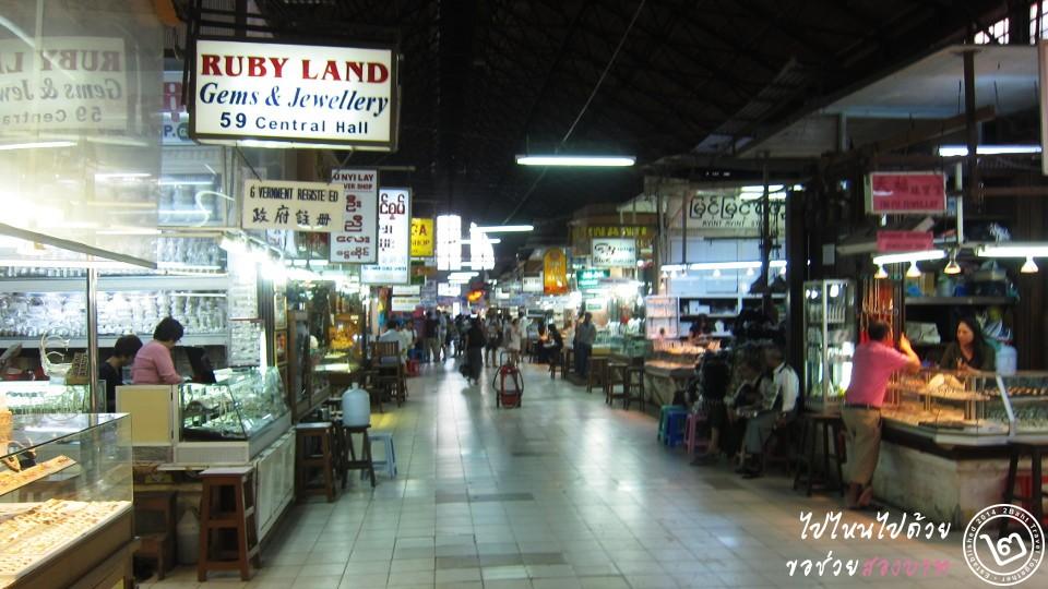 ที่เที่ยว พม่า: ตลาดสก๊อต บริเวณขายจิวเวลรี่ (ภาพโดย 2Baht)