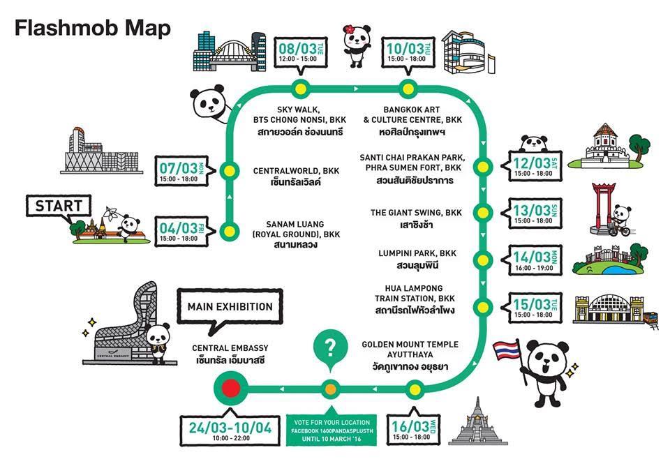 1600 Pandas TH Schedule