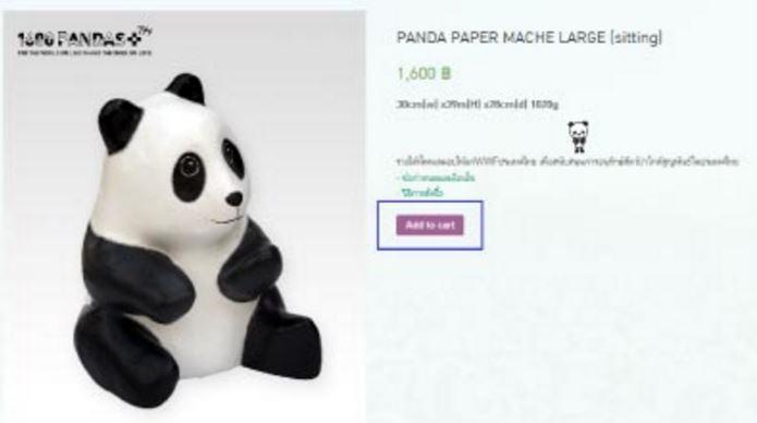 1600 Pandas size L ราคา 1,600 บาท