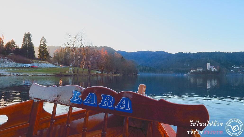 ทะเลสาบเบลด (Bled) สโลวีเนีย