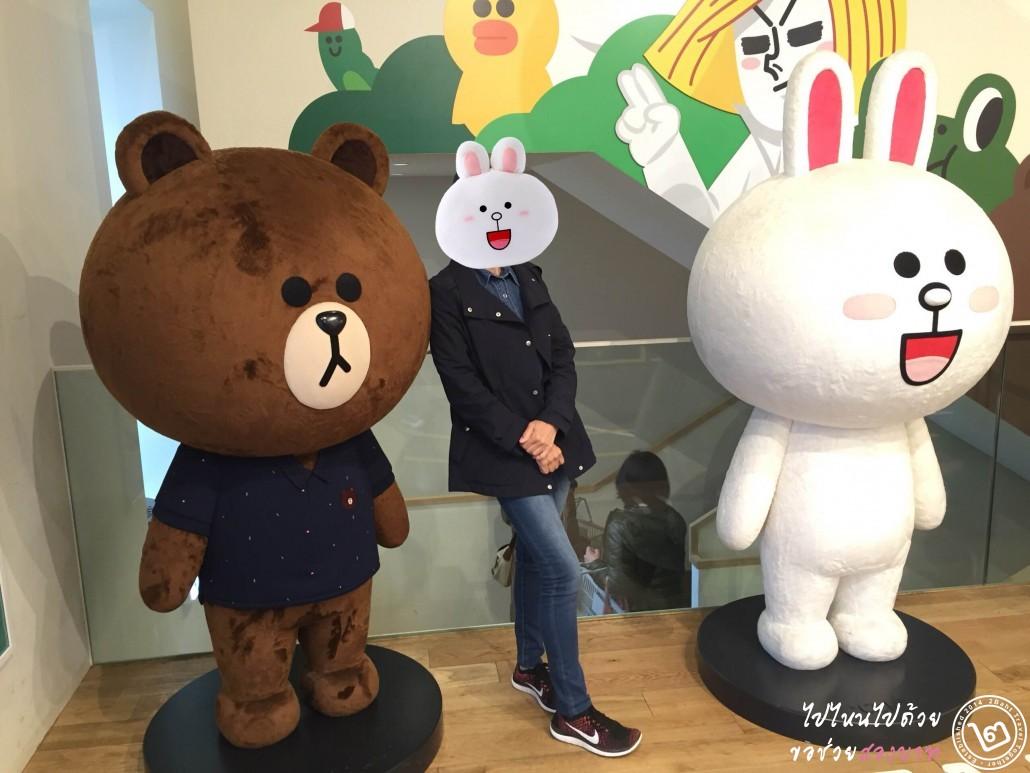 Line friend cafe korea