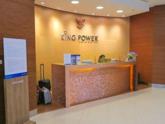 รีวิว King Power Lounge สนามบินสุวรรณภูมิ