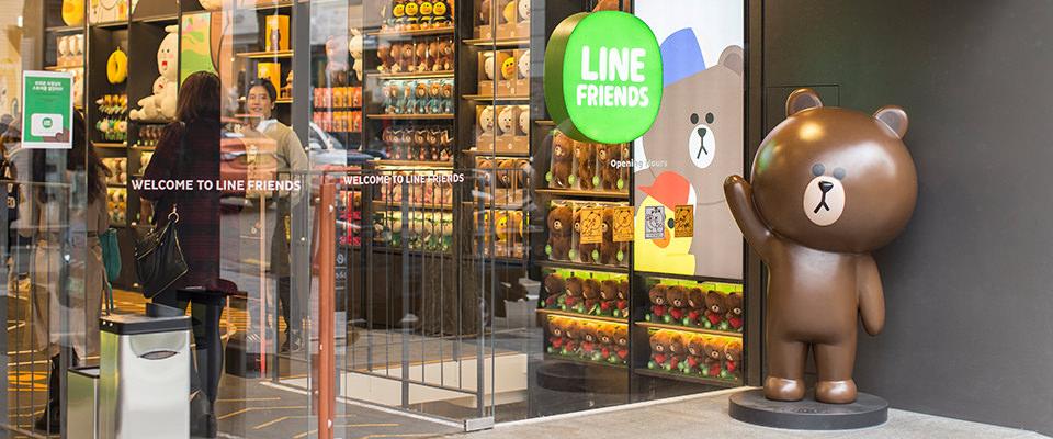 LINE FRIENDS Garosugil Flagship Store