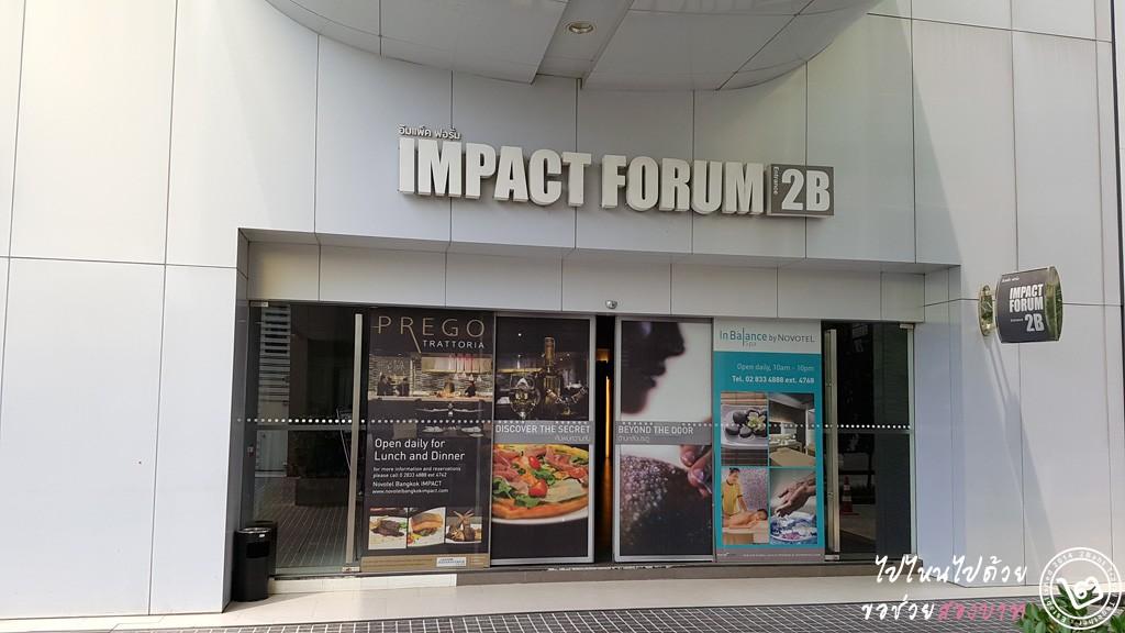 อาคาร Impact Forum 2B ที่ตั้งร้าน Prego Trattoria