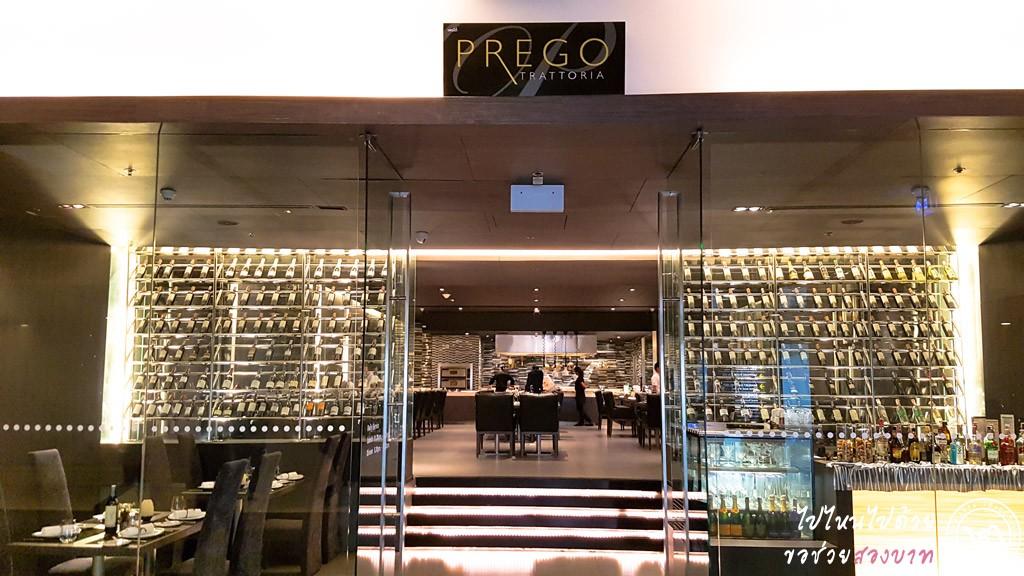 ห้องอาหาร Prego Trattori โรงแรม Novotel Bangkok Impact