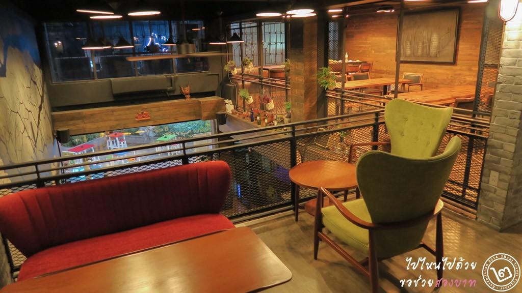 ร้านอาหาร The Owl Restaurant and Bar (ฮ.นกฮูก) ลาดพร้าว