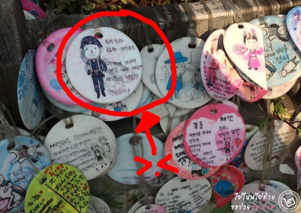 soldier korea boyfriend