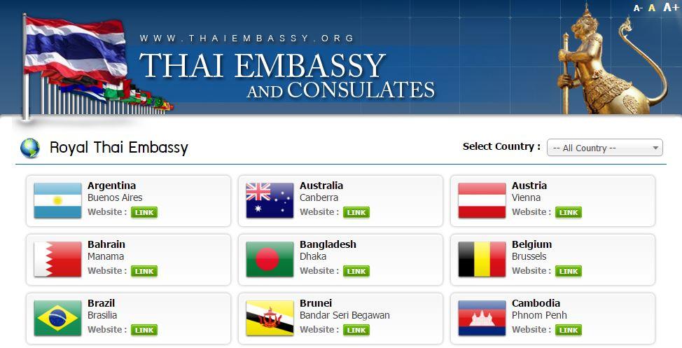 ThaiEmbassy.org รวมข้อมูลสถานทูตไทยทั่วโลก