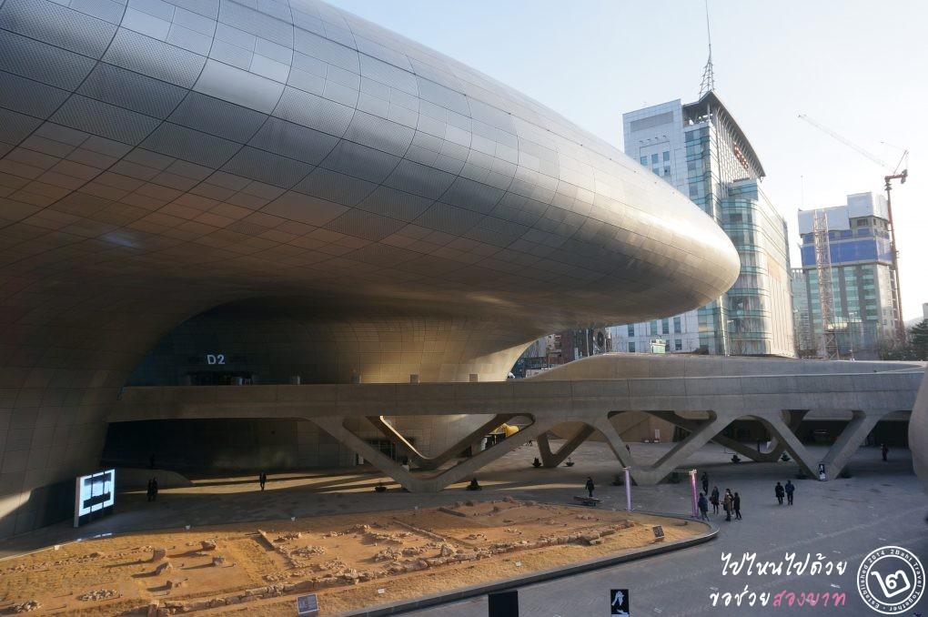 Dongdaemun Design Plaza DDP