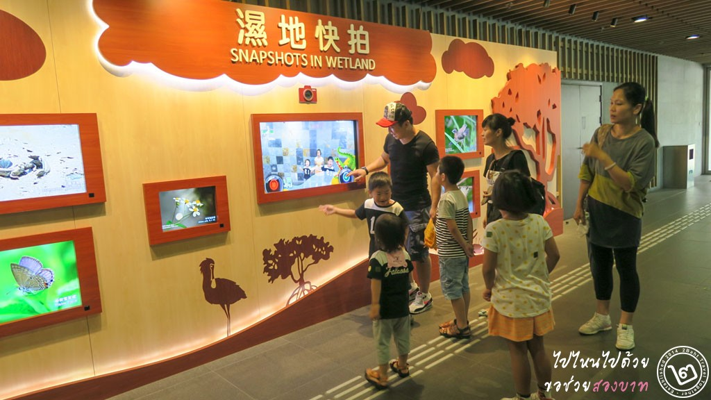 อาคาร Visitor Centre, Hong Kong Wetland Park