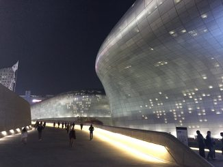 Dongdaemun Design Plaza DDP night